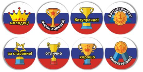 Małe naklejki w języku rosyjskim